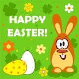 Fröhliche Ostern! stock abbildung