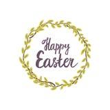 Fröhliche Ostern Lizenzfreie Stockbilder