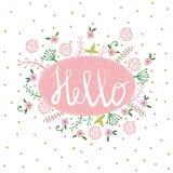 Frühlings- oder Sommerfesteinladung, Grußkartenschablone oder Plakat Naturblumenbühnenbildvektor-Illustrationsanlage Lizenzfreies Stockfoto