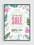 Frühlings-Verkaufs-Flieger oder Fahne Stockbilder