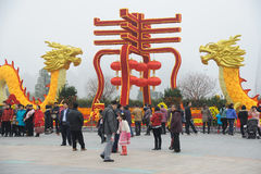 Frühlingsfestival mit 2012 Chinesen in Guangzhou Lizenzfreie Stockbilder