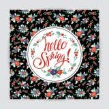 Frühlingskunsttext Lizenzfreie Stockbilder