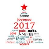 för ordmoln för nytt år 2017 franskt kort för hälsning i form av ett julträd Arkivfoton
