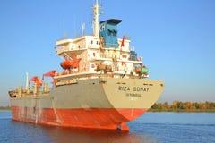 Fracht RIZA SONAY Lizenzfreie Stockfotografie