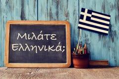 Frage sprechen Sie Griechisch? geschrieben auf Griechisch stockbilder