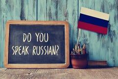 Frage sprechen Sie Russisch? Stockfoto
