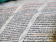 Fragment of ancient Ethiopian book Stock Photography