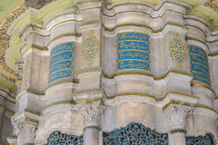 A fragment of an ancient mosque with traditional Arabic patterns in the center of Istanbul. Royalty Free Stock Photo