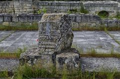 Fragment of Ancient Roman town peristyle complex Abritus Royalty Free Stock Images