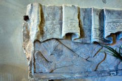 Fragment of ancient stone carving Royalty Free Stock Photos