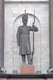 A fragment of the Arc de Triomphe in the city of Kursk. Sculptur. Kursk. Russia. A fragment of the Arc de Triomphe - Sculpture Russian soldier. Vertical photo Royalty Free Stock Photos