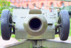 Fragment Artillery gun. Stock Image