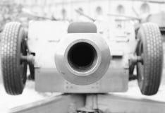 Fragment Artillery gun. Stock Photo