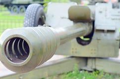 Fragment Artillery gun. Royalty Free Stock Photo