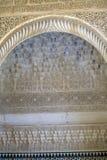Fragment av bågen i den moriska slotten arkivfoton