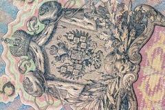 Fragment av den gamla ryska sedeln Arkivbild