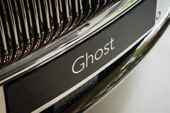 Fragment av den i naturlig storlek lyxiga bilRolls Royce spöken (efter 2010) Arkivbilder