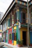 Fragment av färgrik byggnad royaltyfri bild