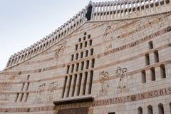 Fragment av fasaden av basilikan av förklaringen i den gamla staden av Nazareth i Israel Royaltyfria Bilder