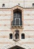 Fragment av fasaden av basilikan av förklaringen i den gamla staden av Nazareth i Israel Arkivbild