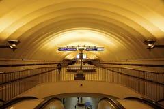 Fragment av inre av den Sportivnaya tunnelbanastationen Royaltyfria Foton
