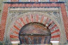 Fragment av inre av moskén i Spanien royaltyfria bilder