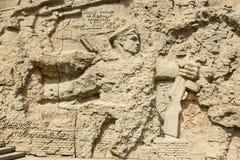 Fragment of bas-relief of Ruined walls. Memorial complex Mamayev Kurgan in Volgograd Royalty Free Stock Images