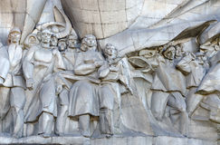 Fragment of bas-relief Solidarity at building, Minsk, Belarus Royalty Free Stock Photography