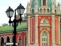 Fragment of big Palace inTsaritsino Royalty Free Stock Photography