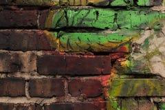 Fragment of a brick wall Stock Photos
