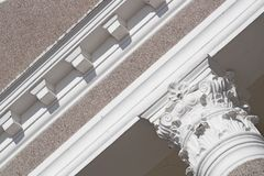 Fragment of a building. In the Byzantian style Royalty Free Stock Image