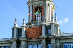 Fragment of a building of the Administration of Yekaterinburg Stock Image