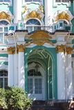 Fragment of building of the Hermitage. City Saint Petersburg, Russia Royalty Free Stock Photo