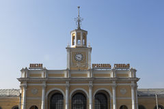Fragment of a building the railway station in the city of Yaroslavl Royalty Free Stock Images