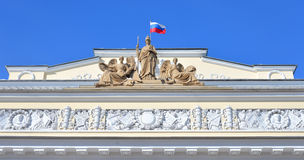 Fragment of building of the Russian Ethnographic Museum. stock images
