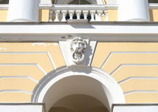Fragment of building of State Russian Museum in St Petersburg. Stock Photos