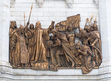 A fragment of the Cathedral of Christ the Savior. Bronze multi-f Stock Photos