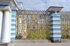 Fragment of Catherine palace fence in Tsarskoye Selo. Stock Images