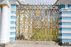 Fragment of Catherine palace fence in Tsarskoye Selo. Stock Image