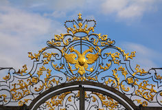 Fragment of catherine palace gate in Tsarskoye Selo Royalty Free Stock Image