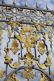 Fragment of catherine palace gate in Tsarskoye Selo. Royalty Free Stock Image