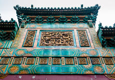 A fragment of Chinese wall Royalty Free Stock Images