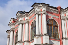 Fragment of Church of the Annunciation of the Alexander Nevsky Lavra. Royalty Free Stock Image