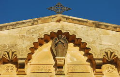 Fragment of the church in Jerusalem Royalty Free Stock Photo