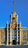Fragment of the City Hall in Ekaterinburg, Russia Royalty Free Stock Photo