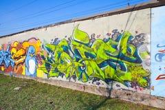 Fragment coloré de graffiti avec le modèle chaotique vert Images stock