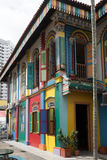Fragment of colorful building. Building fragment at Kampong Glam neighborhood, Singapore Royalty Free Stock Image