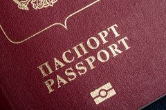 Fragment of the cover of the Russian international passport. Clos eup image.  Royalty Free Stock Images