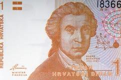 Fragment Croatian banknote Royalty Free Stock Photo