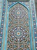 Fragment d'ornement de mosquée Image libre de droits